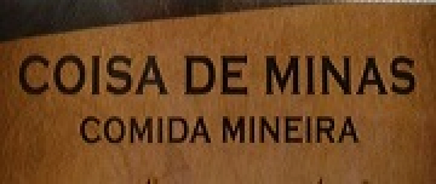 Coisa de Minas (Comida a Lenha)